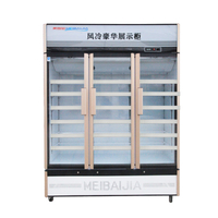 Front Glass Door Beverage Merchandiser Refrigerator Price
