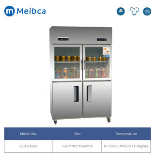 4 Doors Commercial Restaurant Upright Refrigerator For Sale
